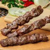 Carne de Boi