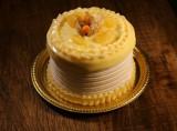Torta Mineira (1,2kg)